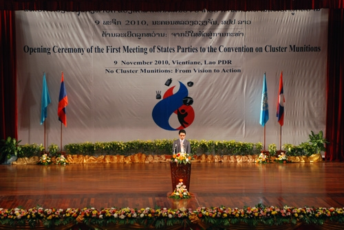 Ban Advocate Thoummy Silamphan gives his speech to representatives from 121 countries at the opening ceremony of The First Meeting of State Parties to the Convention on Cluster Munitions.